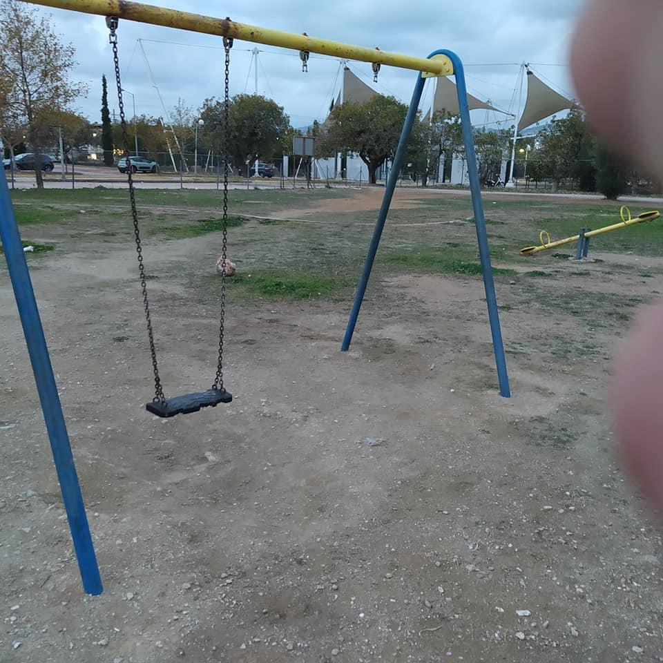 Εγκαταλελειμμένες κούνιες/παιδική χαρά