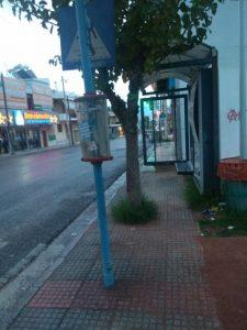Εμπόδια σε πεζοδρόμια-Αγ. Νικολάου