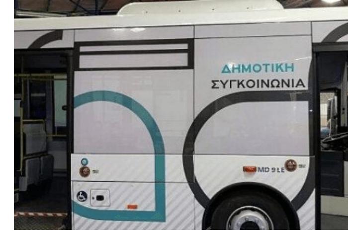μικρό λεωφορείο δημοτικής συγκοινωνίας