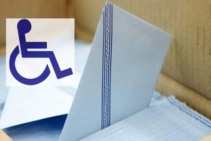 εκλογικός φάκελος και αναπηρικό σήμα