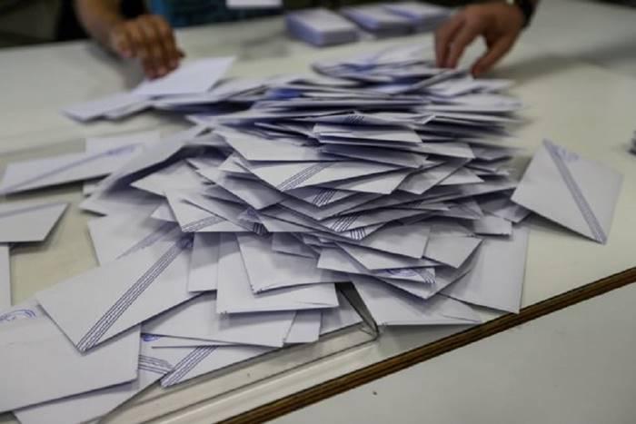 εκλογικοί φάκελοι