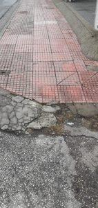 Σπασμένη ράμπα-οδός Μενελάου