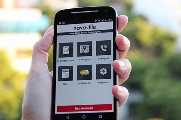 Κινητό τηλέφωνο που δείχνει την εφαρμογή novoville
