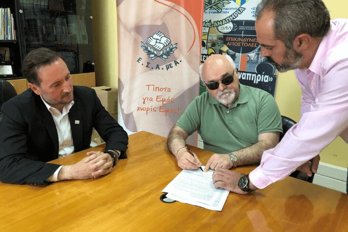 Ο Ιωάννης Βαρδακαστάνης, ο Γιάννης Λυμβαίος και Γιάννης Ζαμπούκης